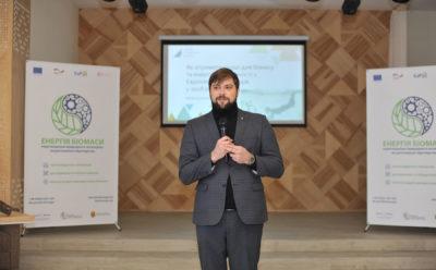 Потенціал використання біомаси в північних областях України обговорювали в Рівному