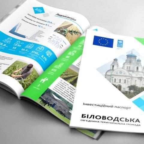 Інвестиційний паспорт Біловодської ОТГ
